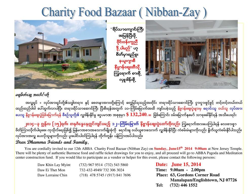 12th-Nibban-Zay_Page_1